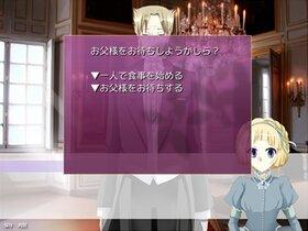 姫君のトアル一日 Game Screen Shot3