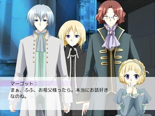 姫君のトアル一日 Game Screen Shot5