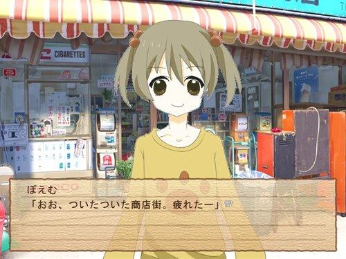 ぽえむのおつかい Game Screen Shot1