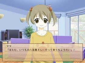 ぽえむのおつかい Game Screen Shot3