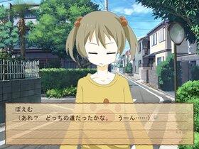 ぽえむのおつかい Game Screen Shot4
