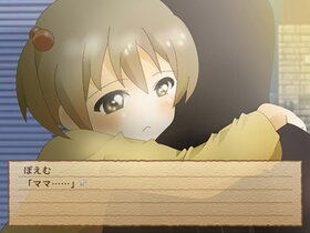 ぽえむのおつかい Game Screen Shot5
