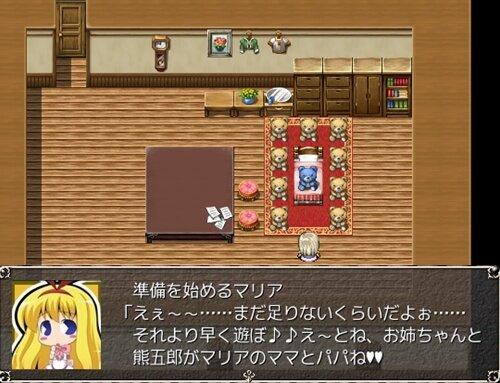 森のクマさん Game Screen Shot1
