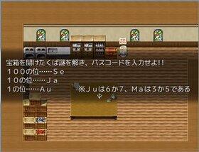森のクマさん Game Screen Shot5
