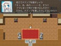 森のクマさんのゲーム画面
