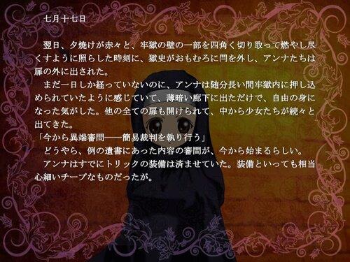 魔法少女蘇生事件 Game Screen Shot1