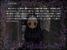 魔法少女蘇生事件 Game Screen Shot2