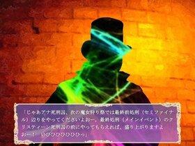 魔法少女蘇生事件 Game Screen Shot4