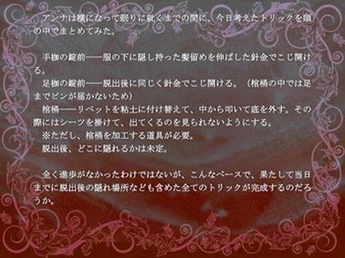 魔法少女蘇生事件 Game Screen Shot5