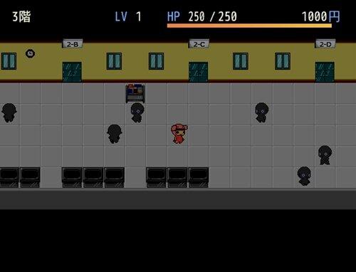 彼のこの世教室ver.1.02 Game Screen Shot1