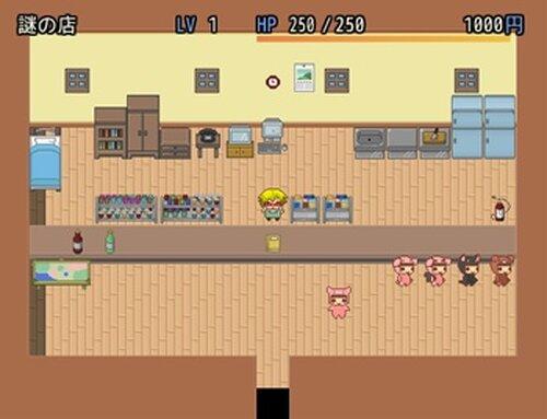 彼のこの世教室ver.1.02 Game Screen Shot3
