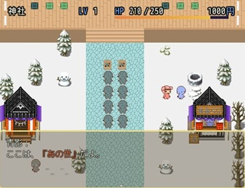 彼のこの世教室ver.1.02 Game Screen Shot5
