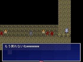 うわさのお化けやしき Game Screen Shot3