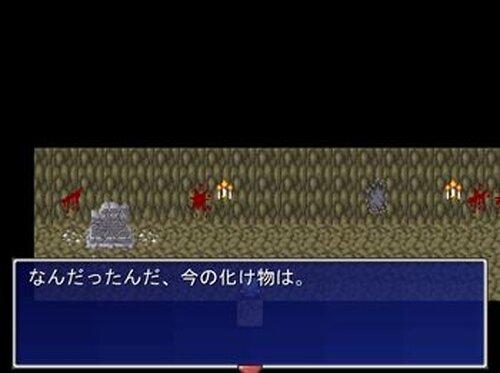 うわさのお化けやしき Game Screen Shot4