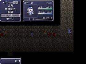 うわさのお化けやしき Game Screen Shot5