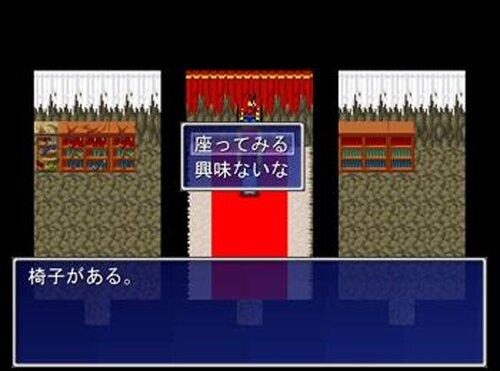 うわさのお化けやしき Game Screen Shots