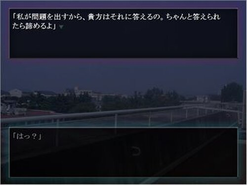 月下ノ屋上 Game Screen Shot3