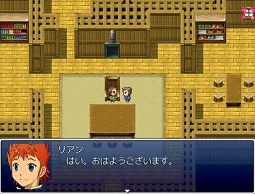 Le Ciel Game Screen Shot3