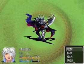 片目の勇者2~勇者と記憶の塔~ Game Screen Shot2