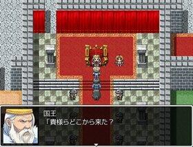 片目の勇者2~勇者と記憶の塔~ Game Screen Shot4