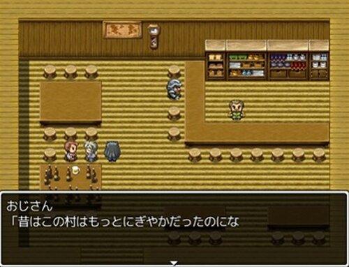 片目の勇者2~勇者と記憶の塔~ Game Screen Shot5