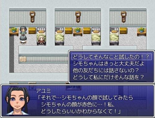 セブンスパーティー Game Screen Shot1