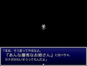 セブンスパーティー Game Screen Shot3