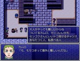 セブンスパーティー Game Screen Shot4