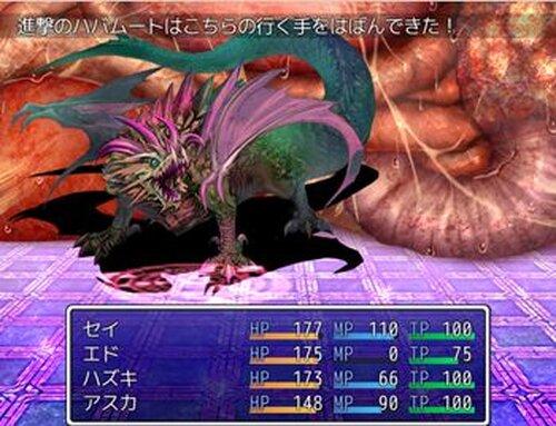 セブンスパーティー Game Screen Shot5