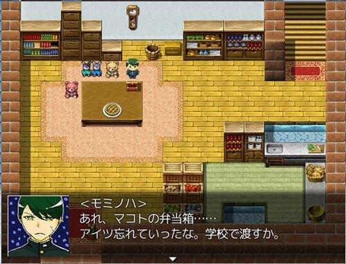四畳半行動記 Game Screen Shot1