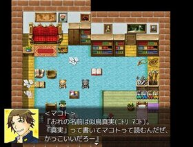 四畳半行動記 Game Screen Shot2