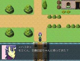 四畳半行動記 Game Screen Shot4