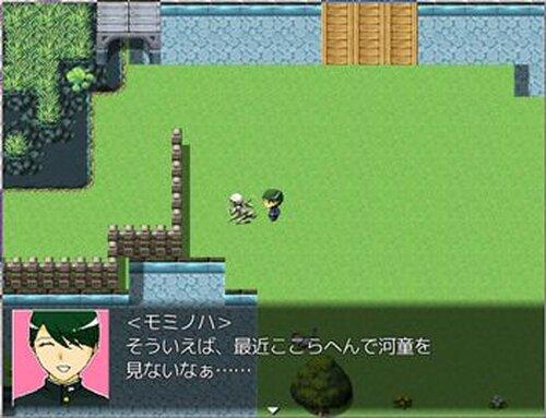 四畳半行動記 Game Screen Shots