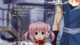 キョンシー×タオシー Game Screen Shot2