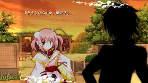 キョンシー×タオシー Game Screen Shot3