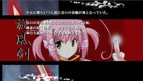 キョンシー×タオシー Game Screen Shot5