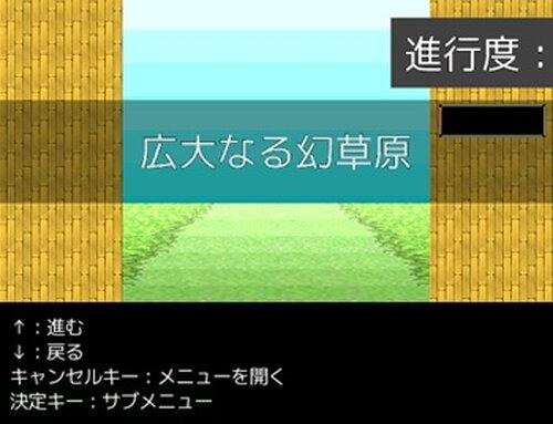 いと深き大地の底 Game Screen Shot2