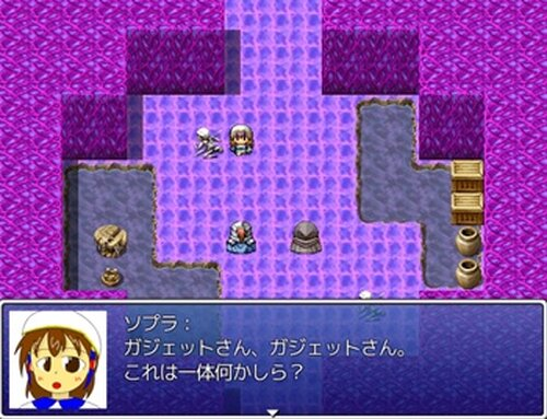 いと深き大地の底 Game Screen Shot3