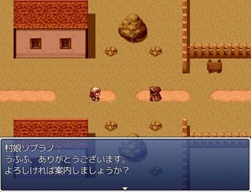 いと深き大地の底 Game Screen Shot4
