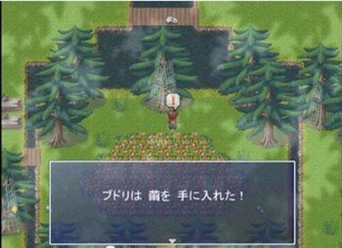 グスコーブドリの伝記 Game Screen Shot4