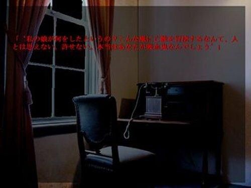 Lost Game Screen Shot3