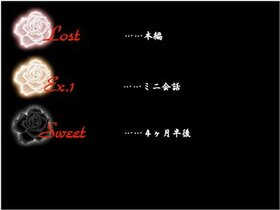 Lost Game Screen Shot4