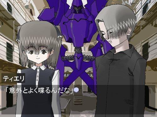 リルリル Game Screen Shot1
