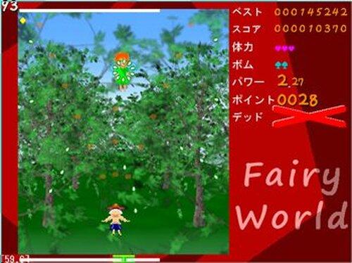 フェアリーワールド Game Screen Shot3