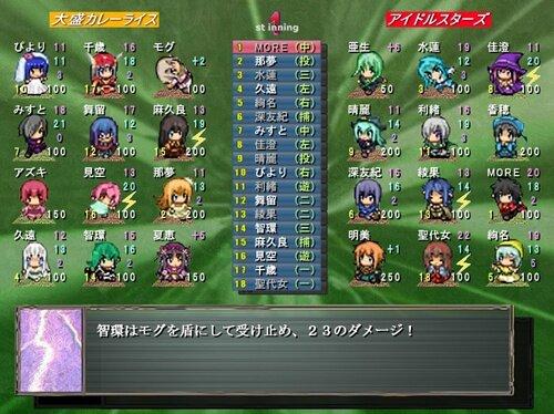 クレイジーベースボール 開幕版 Game Screen Shot1