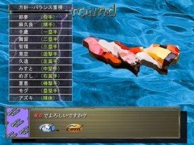 クレイジーベースボール 開幕版 Game Screen Shot3