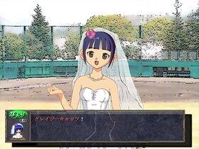 クレイジーベースボール 開幕版 Game Screen Shot4
