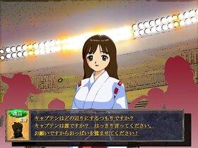 クレイジーベースボール 開幕版 Game Screen Shot5