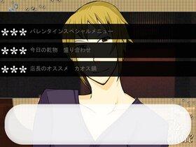 DiamondChocolate Game Screen Shot5
