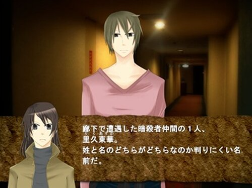 セフィロト崩壊 Game Screen Shot4